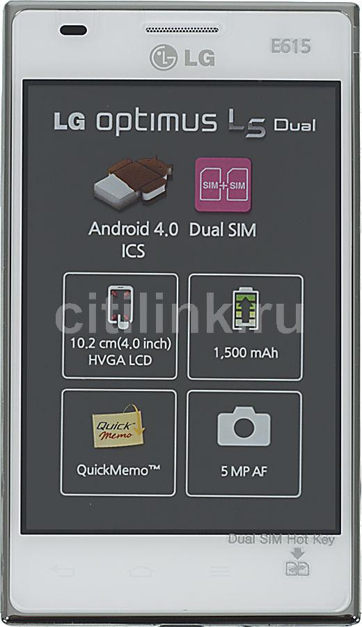 Смартфон LG Optimus L5 Dual E615  белый