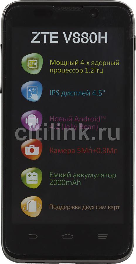 Смартфон ZTE V880H  черный