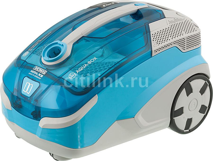Пылесос THOMAS Aqua-Box Mistral XS, 1700Вт, серебристый/синий