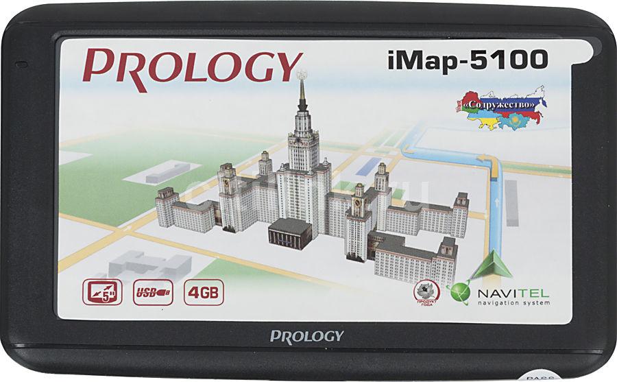 GPS навигатор PROLOGY iMAP-5100,  5