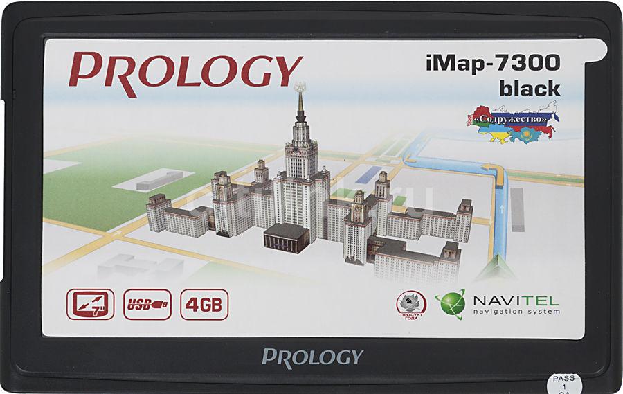 Gps навигатор prology imap 7300
