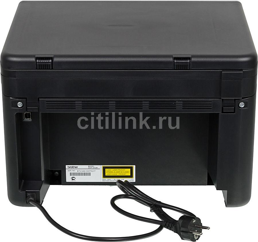 Для принтера бразер dcp 1512r драйвера youtube.