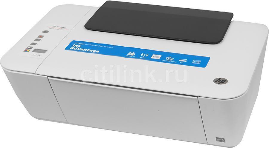 МФУ HP DeskJet Ink Advantage 2545 AiO, A4, цветной, струйный, белый [a9u23c]