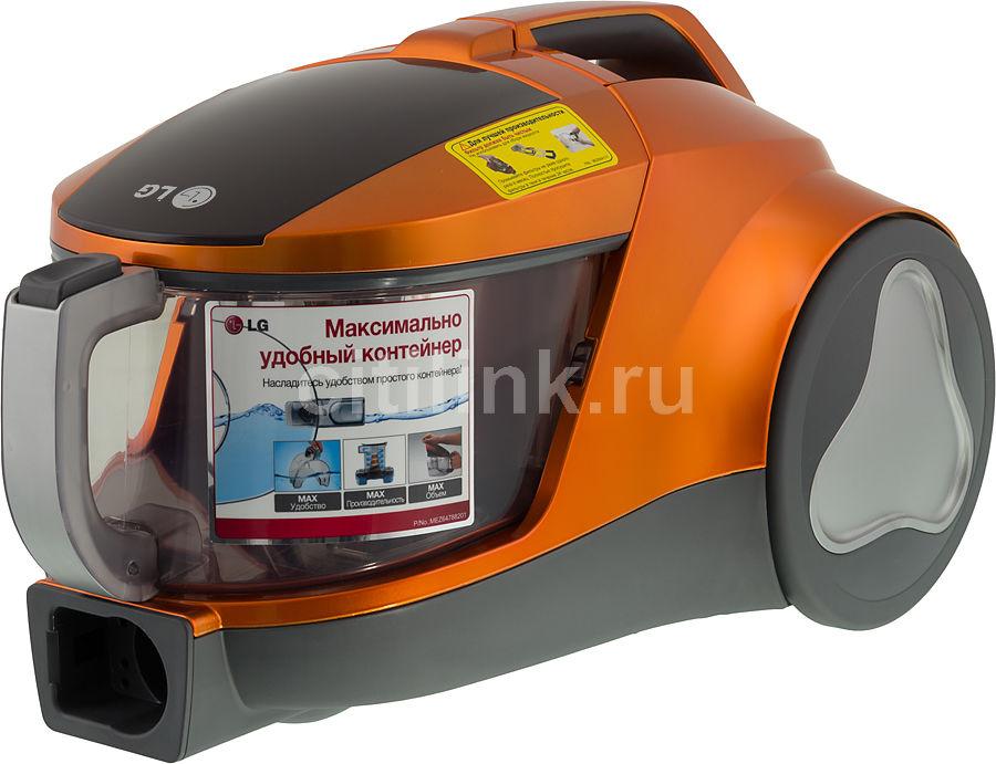 Пылесос LG VK75302HC, 2000Вт, оранжевый
