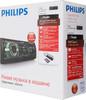 Автомагнитола PHILIPS CE133G/51,  USB,  SDHC вид 7