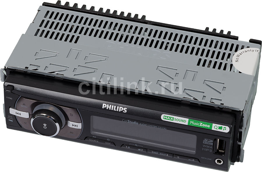 Автомагнитола PHILIPS CE133G/51,  USB,  SDHC