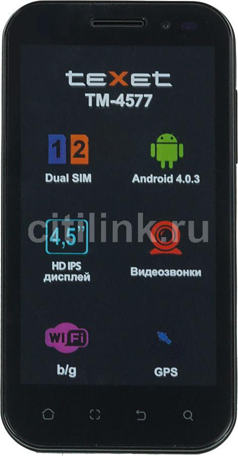 Смартфон TEXET TM-4577 (+ SIM-карта)  черный
