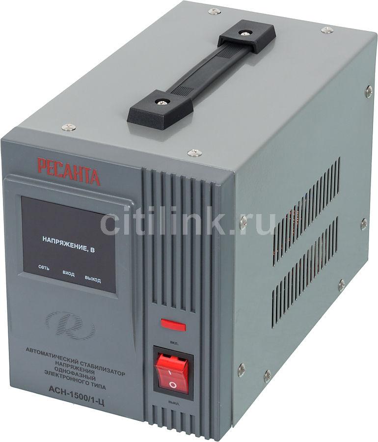 Где купить ресанта стабилизатор напряжения стабилизатор напряжения luxeon sdr 3000