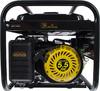 Бензиновый генератор HUTER DY2500L,  220 В,  2.2кВт [64/1/3] вид 4