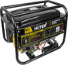 Бензиновый генератор HUTER DY3000LX,  220 В,  2.8кВт [64/1/10] вид 3