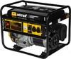 Бензиновый генератор HUTER DY6500L,  220 В,  5.5кВт [64/1/6] вид 1