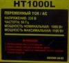 Бензиновый генератор HUTER HT1000L,  220 В,  1.1кВт [64/1/2] вид 15