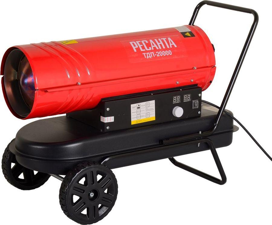 Тепловая пушка дизельная РЕСАНТА ТДП-20000,  20кВт красный