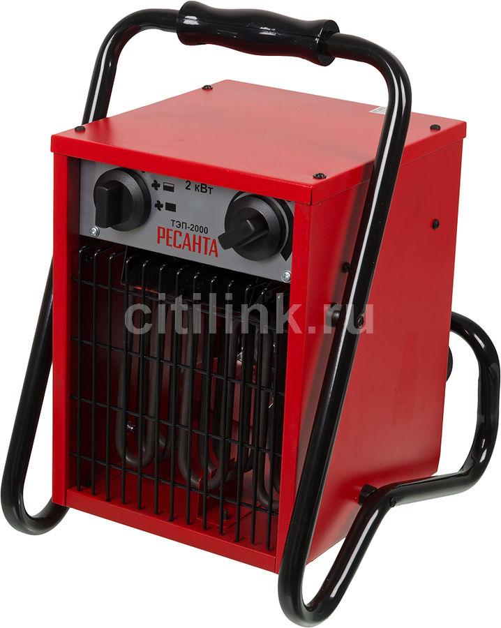 Тепловая пушка электрическая РЕСАНТА ТЭП-2000,  2кВт красный