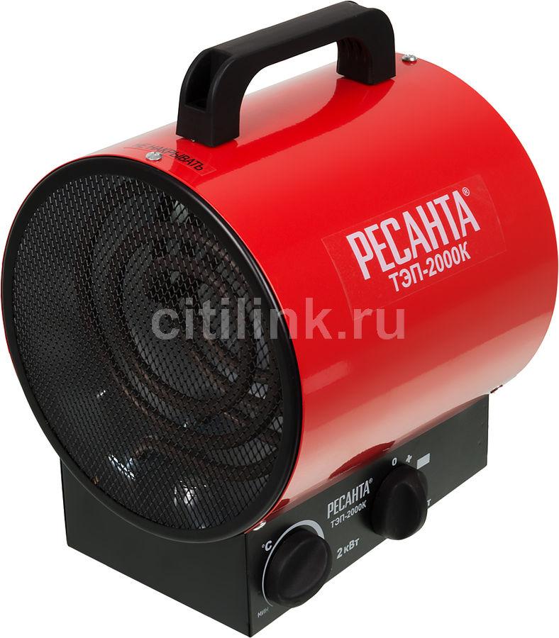 Тепловая пушка электрическая РЕСАНТА ТЭП-2000К,  2кВт красный