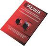 Тепловая пушка электрическая РЕСАНТА ТЭП-9000,  9кВт красный [тэп-9000 ] вид 7