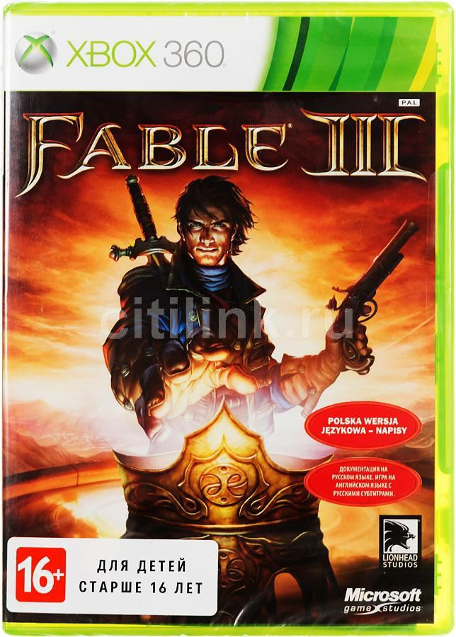 Игра MICROSOFT Fable 3 для  Xbox360 RUS (субтитры)