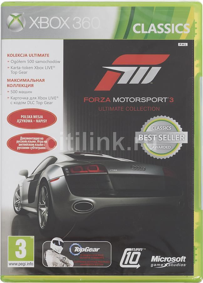 Игра MICROSOFT Forza 3 Ultimate для  Xbox360 RUS (субтитры)