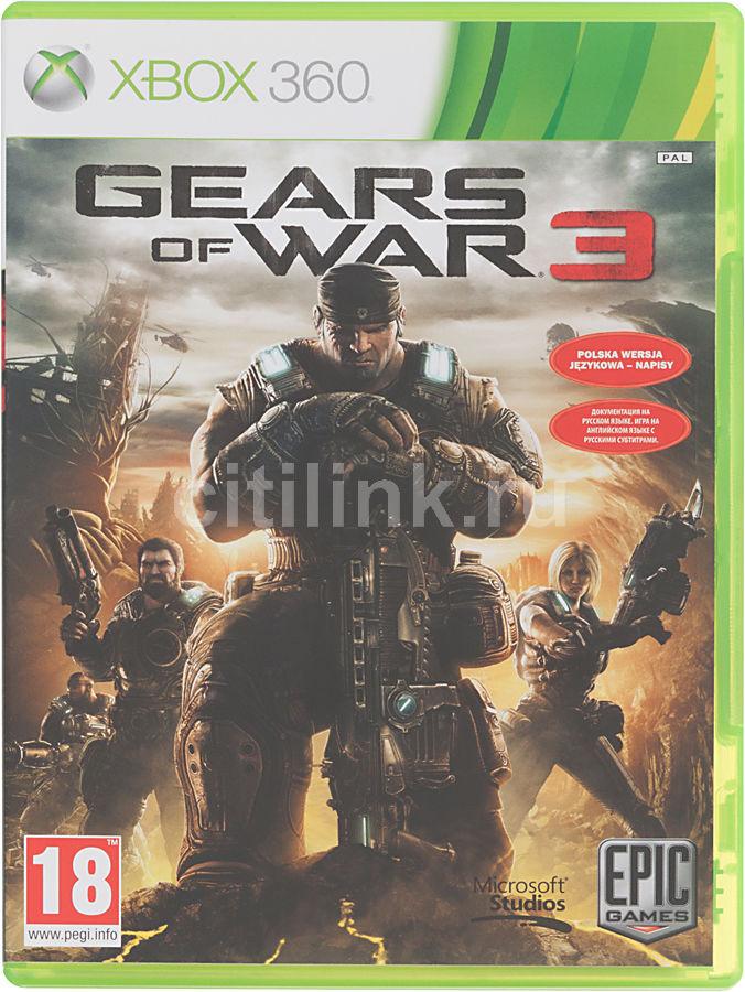 Игра MICROSOFT Gears of War 3 для  Xbox360 Rus