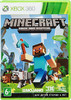 Игра MICROSOFT Minecraft для  Xbox360 Eng вид 1