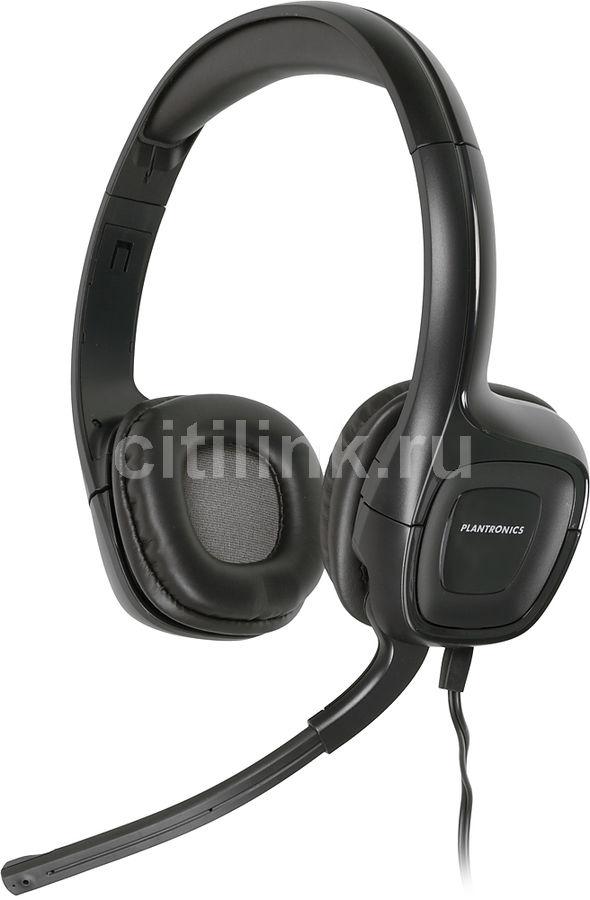 Наушники с микрофоном PLANTRONICS A355,  79730-05,  мониторы, черный  / серый