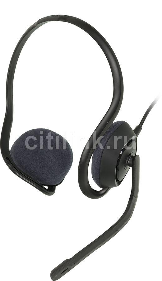 Наушники с микрофоном PLANTRONICS A648,  накладные, темно-серый  [81961-15]