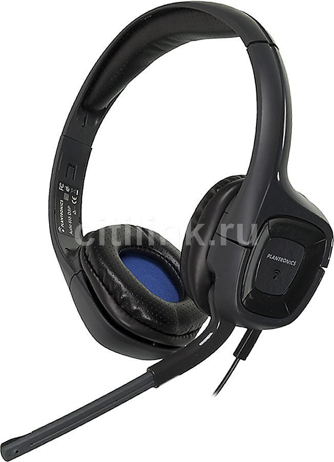Наушники с микрофоном PLANTRONICS A655,  накладные, черный  / серый [80935-15]