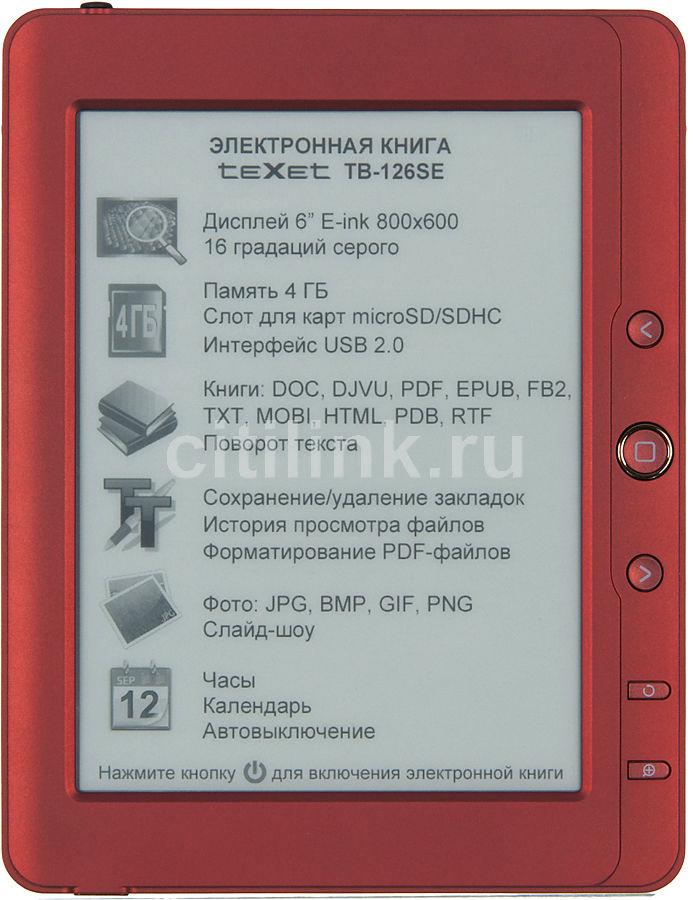Электронная книга TEXET TB-126SE,  6