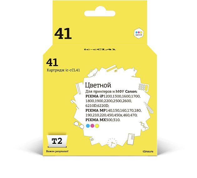 Картридж T2 CL-41 многоцветный [ic-ccl41]