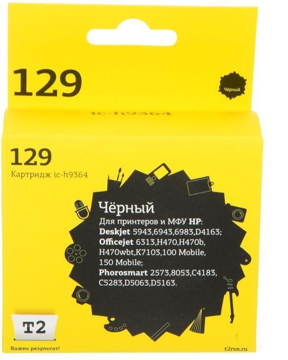 Картридж T2 C9364HE 129 черный [ic-h9364]