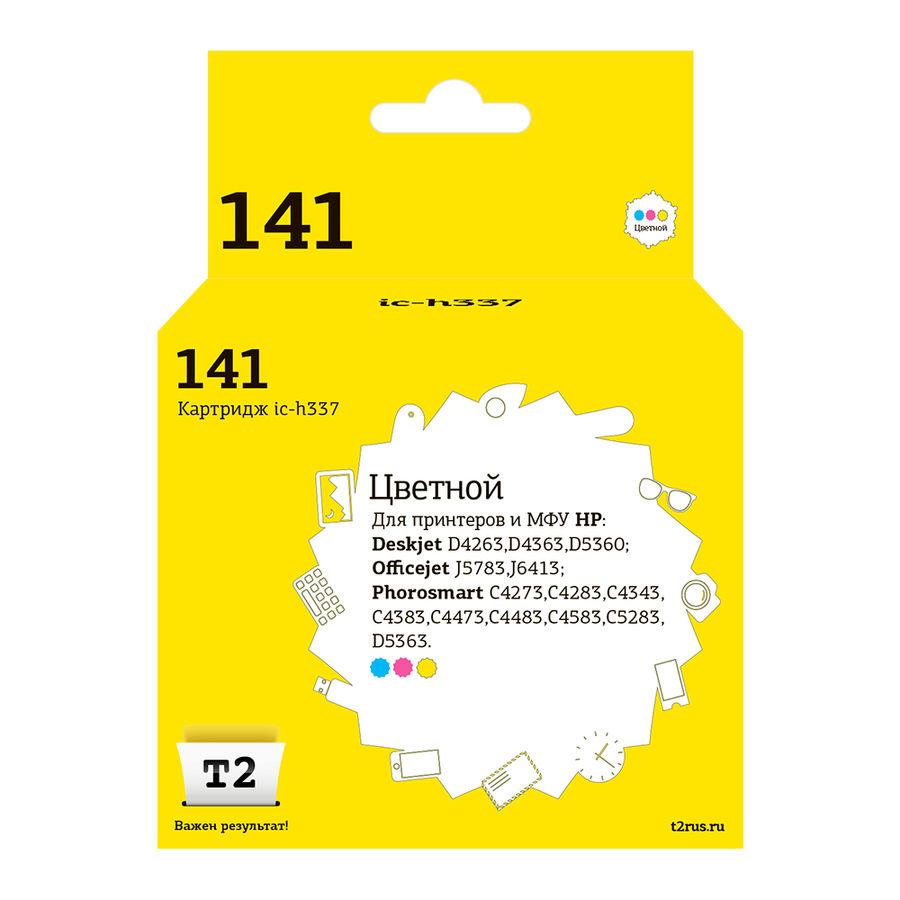 Картридж T2 141 CB337HE многоцветный [ic-h337]