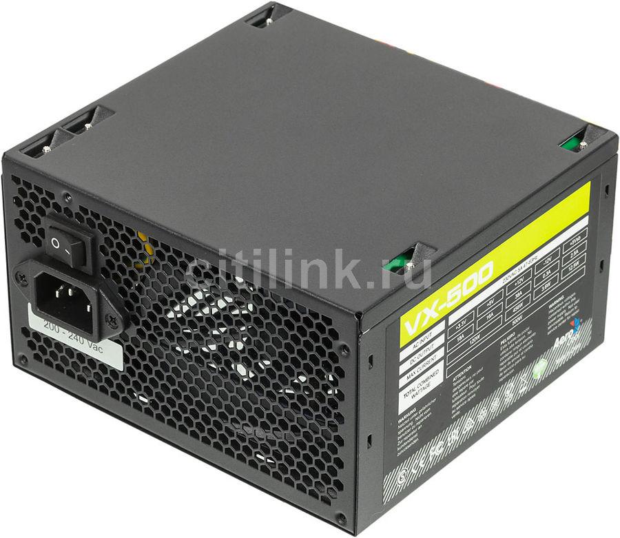 Блок питания AEROCOOL VX-500,  500Вт,  120мм,  черный, retail