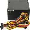 Блок питания AEROCOOL VX-600,  600Вт,  120мм,  черный, retail вид 2