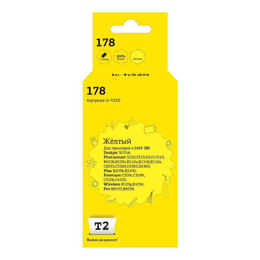 Картридж T2 CB320HE 178 желтый [ic-h320]