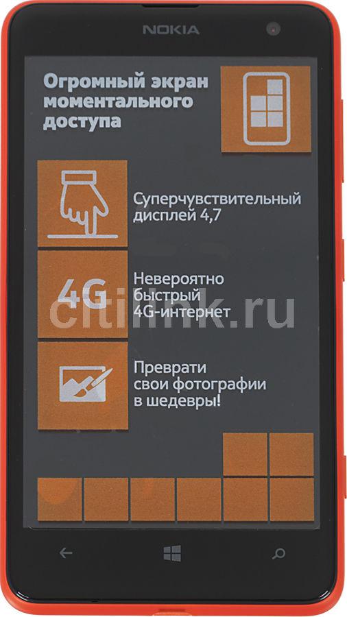 Смартфон NOKIA Lumia 625 оранжевый