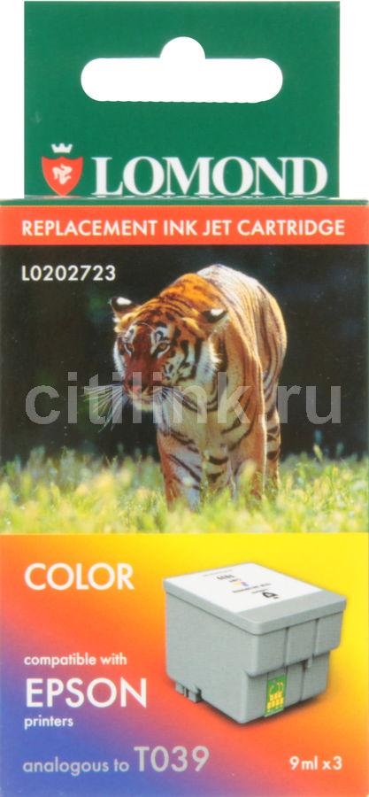 Картридж LOMOND T039 многоцветный [l0202542]