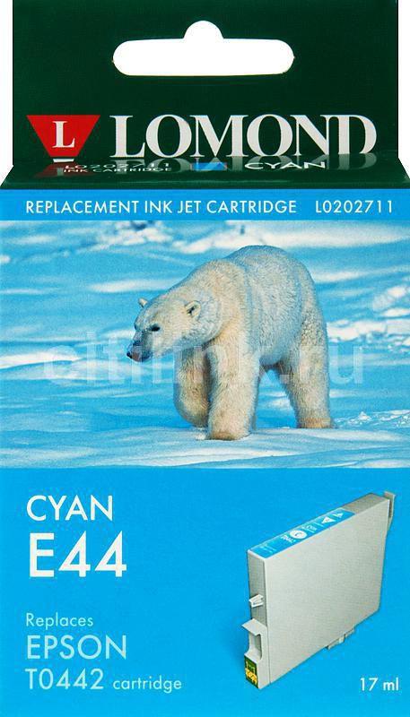 Картридж LOMOND T0442 голубой [l0202711]