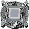 Устройство охлаждения(кулер) GLACIALTECH IceHut 1010 PWM,  92мм, Bulk вид 3