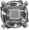 Устройство охлаждения(кулер) GLACIALTECH IceHut 5059 Silent (E),  92мм, OEM вид 3