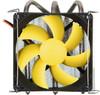 Устройство охлаждения(кулер) GLACIALTECH Igloo 5761 PWM,  92мм, Ret вид 2