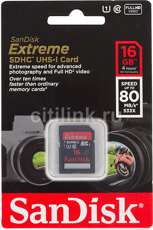 Карта памяти SDHC UHS-I SANDISK 16 ГБ, 80 МБ/с, 533X, Class 10, SDSDXS-016G-X46,  1 шт.