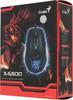 Мышь GENIUS X-G500 оптическая проводная USB, черный и рисунок [31010163101] вид 13