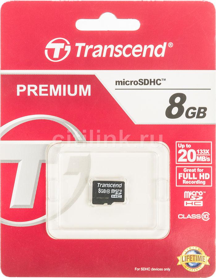 Карта памяти SDHC TRANSCEND 8 ГБ, Class 10, TS8GUSDC10,  1 шт.