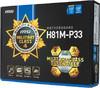 Материнская плата MSI H81M-P33 LGA 1150, mATX, Ret вид 6