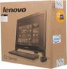 Моноблок LENOVO C240, Intel Celeron 1017U, 4Гб, 500Гб, Intel HD Graphics, DVD-RW, Windows 8, черный [57319857] вид 12