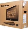 Моноблок LENOVO C440, Intel Core i3 3240, 4Гб, 1000Гб, nVIDIA GeForce 705M - 2048 Мб, DVD-RW, Windows 8, черный и серебристый [57319803] вид 14