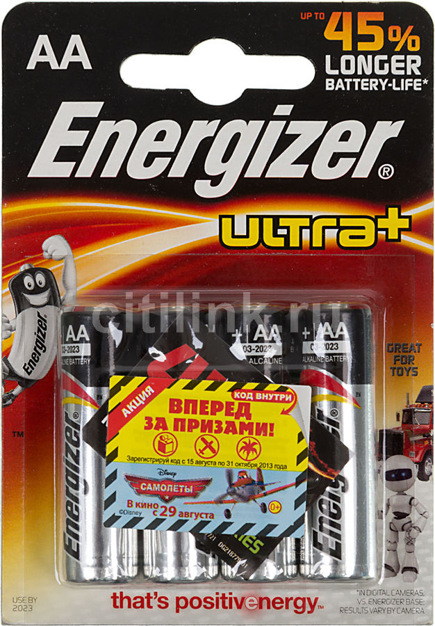 Батарея ENERGIZER Ultra Plus LR06/FSB4,  4 шт. AA