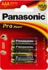 Батарея PANASONIC ProPower LR03PPG/4BP LR03,  4 шт. AAA вид 1