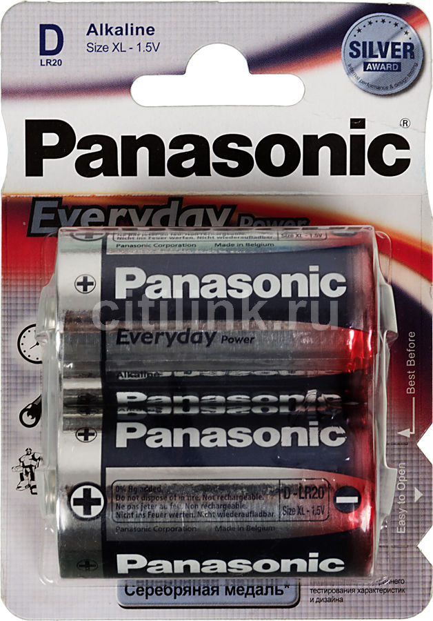 Батарея PANASONIC Everyday Power LR20EPS/2BP LR20,  2 шт. D