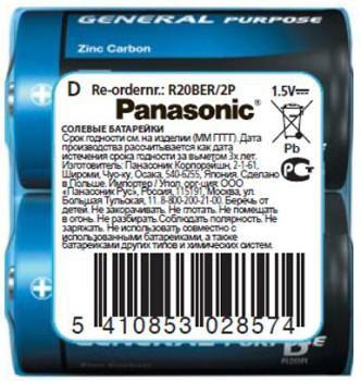 Батарея PANASONIC General Purpose R20BER/2PR,  2 шт. D